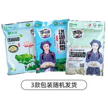 湖北特ka酸辣味泡椒er饭菜凉菜泡菜400*3袋