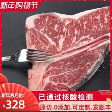 澳大利ka进口原切原heM6 雪花T骨牛排500g生鲜非腌制牛肉牛扒
