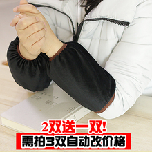 袖套男ka长式短式套he工作护袖可爱学生防污单色手臂袖筒袖头