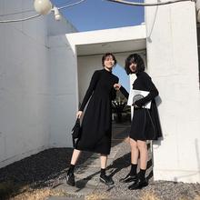 JHXC 闺ka装黑色长袖he衣裙女2018秋冬新款中长款气质打底裙