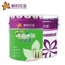 紫荆花漆(BAUHINIA ka11AINhe悦净味超遮盖 内墙乳胶墙面漆白