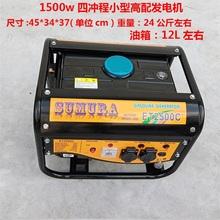 变频(小)ka220发电yd(小)型静音汽油发电机家用v静音数码2000w。