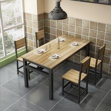 (小)吃店ka餐桌饭店桌wh现代早餐店火锅快餐店桌子大排档(小)吃店