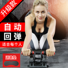 自动回ka家用减肚子wh健身器材男士收腹机滚轮腹肌滑轮