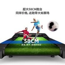 M7跑ka机家用式(小)ty能超静音折叠迷你家庭室内健身房专用