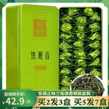 安溪兰ka清香型正味uo山茶新茶特乌龙茶级送礼盒装250g