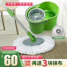 3M思kb拖把家用2jj新式一拖净免手洗旋转地拖桶懒的拖地神器拖布