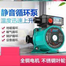 耐用1kb5寸地热泵fr铸铁320w1寸热水器回水器循环泵家。
