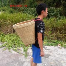 垫塑料kc大背篓大号jj发靠背塑胶四川长型背篓竹竹编大号