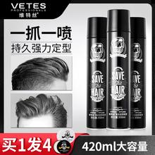 发胶干kc定型喷雾男jj发泥无味发蜡保湿�ㄠ�水膏头发摩丝持久