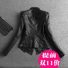 修身显kc机车皮衣女nj021新式韩款百搭(小)外套长袖潮