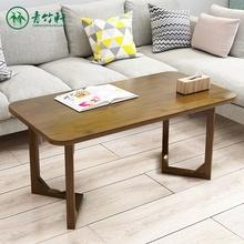茶几简kd客厅日式创bj能休闲桌现代欧(小)户型茶桌家用中式茶台