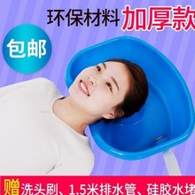 。不弯kd洗头器产妇e7子(小)童仰头洗头躺椅神器家用平躺
