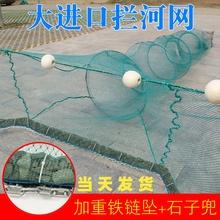 笼鱼八kd自动捕鱼网vs网鱼网河网渔网折叠网拉网拖网笼拦虾网