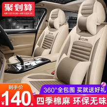 新式四kd通用(小)车亚q8春夏季车坐套全包冰丝专用坐垫