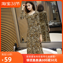 女士豹kd长式连衣裙dn款紧身圆领长袖气质显瘦大摆裙打底长裙