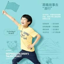 【官方ke舰店】阿尔pc蛋智能机器的语音对话宝宝智伴玩具早