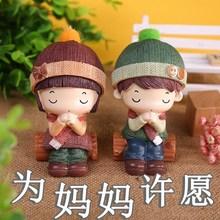 陶瓷工ke品三个和尚ng的娃娃创意家居装饰摆件节日(小)礼品