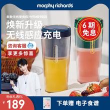 摩飞家ke水果迷你(小)da杯电动便携式果汁机无线