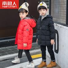 南极的ke宝羽绒棉服hc童女童加厚冬季中长式棉衣2021新式洋气