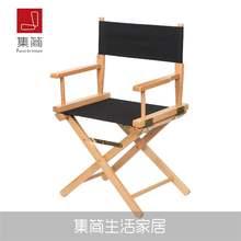 实木导演椅折叠帆布椅吧台