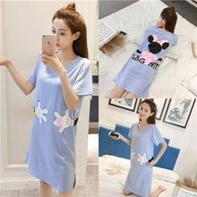 [kenhc]夏季带胸垫纯棉睡衣女短袖
