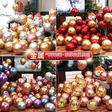 [keruo]结婚网红婚房气球装饰套餐