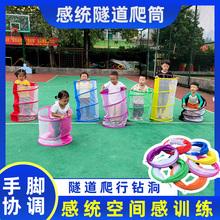 宝宝钻ke玩具可折叠ra幼儿园阳光隧道感统训练体智能游戏器材