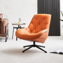 休闲沙ke椅(小)子懒的ra的卧室靠背客厅(小)户型转椅舒适座椅真皮