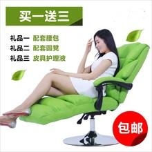 ligke新式绿色椅ra懒的椅椅按摩升降椅子美容体验椅面膜可躺