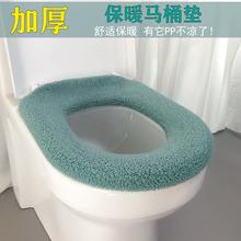平绒加ke马桶套通用in暖纯色坐便垫暖垫冬季马桶坐便套