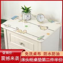 防水免ke床头柜盖布on电视柜桌布防烫透明垫欧式防油家用软玻璃