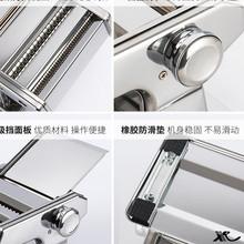 型不锈ke多功能面条on房工具手动(小)机手摇压面机切面擀面机