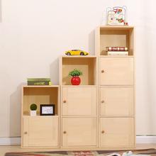 宝宝实ke书柜储物柜on架自由组合收纳柜子书橱带门简易组装式