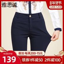 雅思诚ke裤冬(小)脚裤in高腰加绒裤子秋冬加厚显瘦春秋长裤外穿
