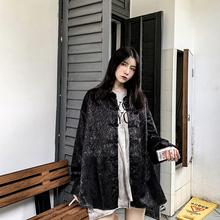 大琪 ke中式国风暗in长袖衬衫上衣特殊面料纯色复古衬衣潮男女