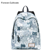 Forkever cinivate印花双肩包女韩款 休闲背包校园高中学生书包女