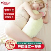 孕妇枕ke亮枕护腰侧in腹侧卧枕多功能靠枕抱枕怀孕枕孕期长枕
