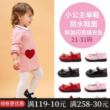 芙瑞可ke鞋春秋女童in宝鞋宝宝鞋子公主鞋单鞋(小)女孩软底2020