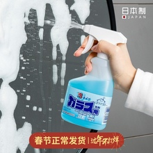 日本进keROCKEin剂泡沫喷雾玻璃清洗剂清洁液
