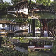 中国古建筑图集庭院村落古ke9书院园林in游戏场景参考素材