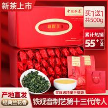202ke新茶兰花香in香型安溪茶叶乌龙茶散袋装礼盒