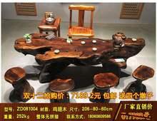 阳台根ke根雕鸡翅木in体茶桌树根实木茶几原木树桩茶海客厅。