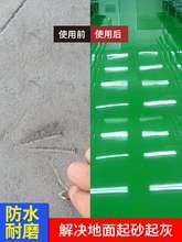 水泥自ke平耐磨地坪in家用耐水水性环氧地面修补漆地板漆油漆