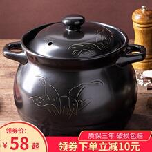 金华锂ke炖锅陶瓷煲in明火(小)号沙锅耐高温家用瓦罐石锅
