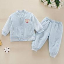 婴儿棉ke套装纯棉0in男女宝宝夹棉开衫春秋装外出服新生儿衣服