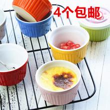 舒芙蕾ke碗陶瓷烘培in杯创意奶酥烤箱西餐具布丁甜品碗