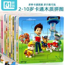 幼宝宝kf图宝宝早教hj力3动脑4男孩5女孩6木质7岁(小)孩积木玩具