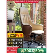 办公椅kf播椅子真皮hj家用靠背懒的书桌椅老板椅可躺北欧转椅