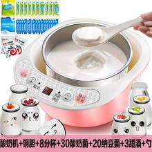 大容量kf豆机米酒机hj自动自制甜米酒机不锈钢内胆包邮